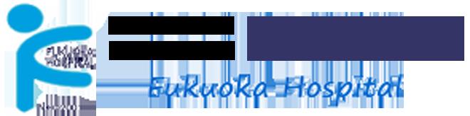 福岡病院ロゴ